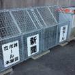 資源物拠点回収箱アングル1(鎌倉市役所様設置品)
